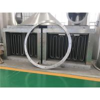 China SUS304 SUS316L 100000m3/H Pharmaceutical Heat Exchanger on sale