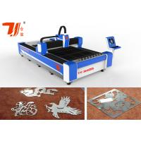 Steel Fiber Laser Cutting Machine 60m/Min