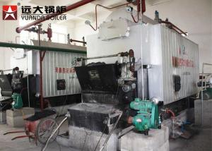 China Q245R Material Biomass Steam Boiler Water Tube Wood Pellets Package Boiler on sale
