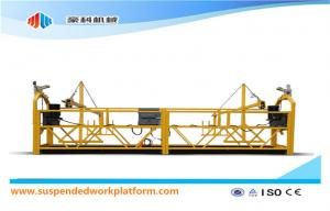 China ZLP500 Ssupended Access Equipment / Gondola / Cradle / Scaffolding For Construction on sale