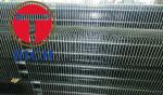 ASTM A 179 Carbon Steel Heat Exchanger Tubes Extruded Fin Fin Tube 18 Meters Max