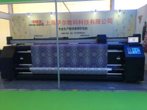 China Digital Flag Printing Machine Automatically For Advertising Production on sale