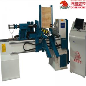 China CNC wood lathe center for turning ,engraving ,smoothening  withautomatic feeding system CE to make wood working on sale