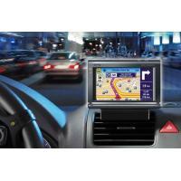 China 2010 NEW MODEL 7 INCH CAR GPS NAVIGATION on sale