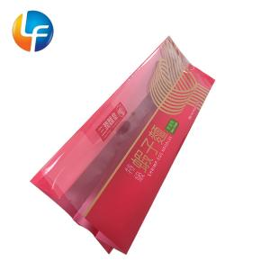 Quality Middle seal price plastick packing bag for food like noodles/fitness food bar for sale