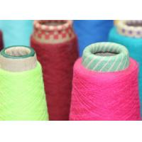 China 40s / 2 Polyester Ring Spun Yarn ,  Low Hairiness Polyester Staple Yarn on sale