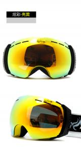 China Good selling Frameless snowboard goggles,safety snow goggle, ski goggle on sale