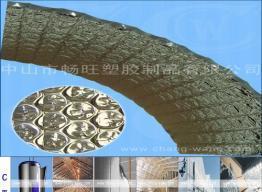 China PET Aluminum Heat Insulation on sale