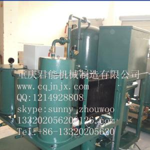 China TZL-50 Mineral Turbine used oil filtration machine remove water ,gas,impurities from waste oil on sale