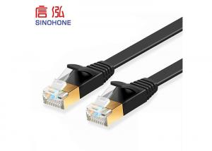 China 20KV 3 Core Indoor Bulk Network Cable Cold Shrink Terminal Accessories on sale