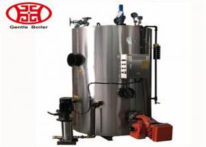China 200kg / 300kg Small Steam Generator Restaurant Kitchen Equipment Usage on sale