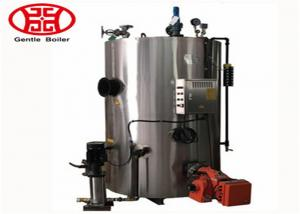 China Laundry Factory Use 0.5 Ton Vertical Natural Gas / Diesel Heating Small Steam Boiler on sale