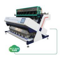 2 Chute Color Sortex Machine , High Accuracy Rice Colour Sorting Machine