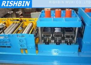 China PLC Automatic Steel Roll Forming Machine / Structural Steel Roll Forming Line on sale