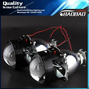 China 2.5inch Bixenon projector lens with H1 hid xenon bulb-BAOBAO Lighting on sale