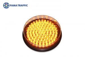 China Traffic signals  Module, 200mm Yellow Arrow Traffic Light LED Module , LED Traffic Signal Lights Long Life Span on sale