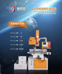 China Automatic Tool Change EDM Drilling Machine For Toothbrush Mould on sale