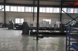 China Intermittent Rotary Offset Printing Press Machine 240 ~ 480mm Printing Width on sale