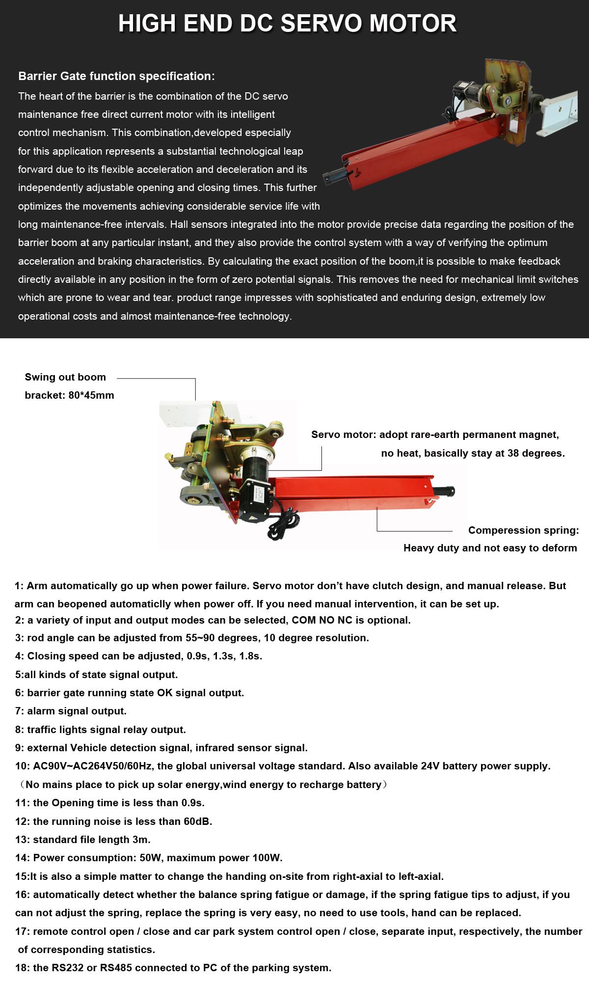 Intelligent Servo Motor Gate Barriers PMSM Motor Automatic