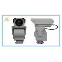 Infrared PTZ Thermal Imaging Camera 6KM , Long Range UFPA Sensor Camera