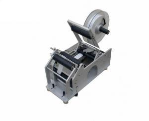 China Machine à étiquettes semi automatique de deux labels pour conteneur rond/conique on sale