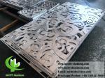 Metal exterior aluminum laser cut sheet Architectural aluminum facade laser cut for curtain  wall