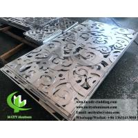 Laser cut Aluminum Sheet for outdoor fence with powder coated 6mm