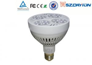 Commercial indoor lighting par30 25w 40w household led bulbs commercial indoor lighting par30 25w 40w household led bulbs dimmable mozeypictures Choice Image