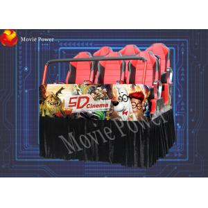 China Original curves 7D movie theater equipment 7d interactive theater on sale