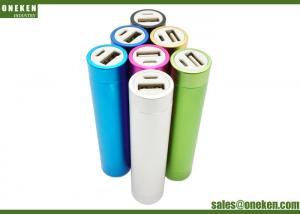 China 18650 Battery  Power Bank Solid Stick Tube Shape 2500mAh With Lasering Logo on sale