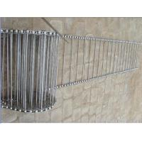 China stainless steel cooling spiral conveyor belt for freezering food industry on sale