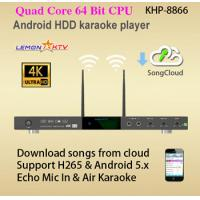 Android system home ktv hd jukebox karaoke machine,download English Vietnamese song from songs cloud free