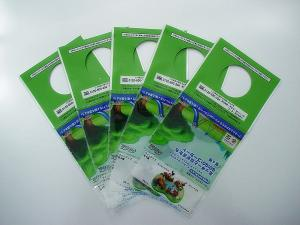 China Stand Up Bopp Plastic Bags Cellophane Bags on sale