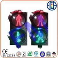 300mm Red man + green walking man pedestrian light