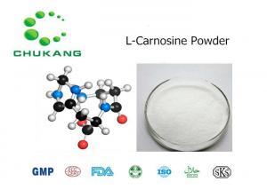 China L-Carnosine Amino Acid Powder Helps To Prevent Skin Collagen Cross-linking CAS 05 84 0 on sale