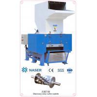 China プラスチック粉砕機機械のリサイクル on sale