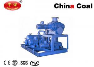 China ポンプ装置JZJSは良質の水リング真空ポンプの単位を定着させ、低価格の根はリング真空の単位に水をまきます on sale