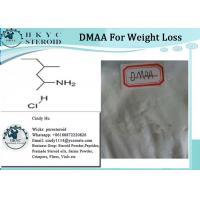 Fat Burning Supplement Powder DMAA 1,3-Dimethylpentylamine Hydrochloride For Bodybuilding