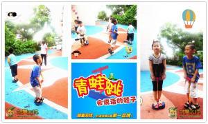 China Kids Foam Pogo Jump, Kids Bungee Jumper, Foam Jumper, Bounce Shoes, Jump Shoes  ,Elastic Jump shoes on sale