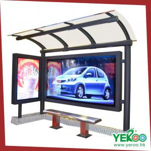 China Steel structure customized bus shelter advertising design on sale