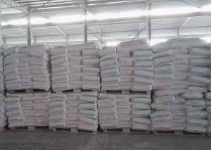 China Good Stability Nano Calcium Carbonate NCC-202 For PVC Products on sale