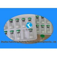 China Ghrp - 2 5mg / Vial 10mg / Vial fat loss powder Polypeptides Freeze Drying Powder on sale