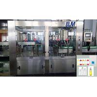 China Fully Automatic Coca - Cola / Sprite Carbonated Drink Filling Machine 3.8kw on sale