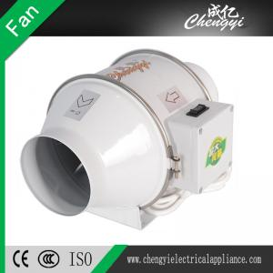 China Energy Saving Circular Inline Duct Fan with Inline Fan Blower/Ventilation Fan/Duct Fan on sale