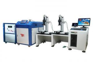 China Surgical Instruments Fiber Optic Welding Machine / Titanium Welding Machine on sale