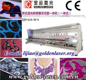 China laser cut embroidery machine supplier on sale