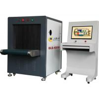 Food X Ray Inspection EquipmentSystems Contaminant Detection Application