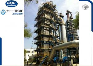 China Oil Refinery Carbon Steel Waste Heat Boiler For Catalytic Cracking Unit on sale