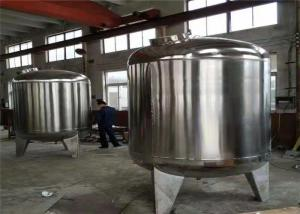 China 220V Agitator Mixing Tank , High Efficiency Stainless Steel Chemical Mixing Tanks on sale