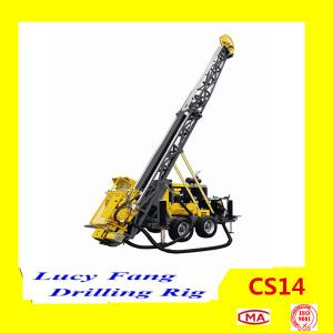 China Atlas Copco CS14 Trailer Mounted Geotechnical & Exploration Drilling Rig for Minerals on sale